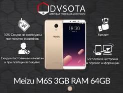 Meizu M6s. Новый, 64 Гб, Желтый, Золотой, 4G LTE, Защищенный