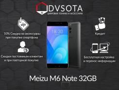 Meizu M6 Note. Новый, 32 Гб, Черный, 4G LTE