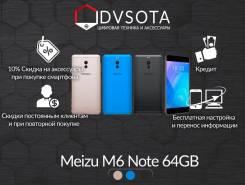 Meizu M6 Note. Новый, 64 Гб, Золотой, Серебристый, Синий, Черный, 4G LTE