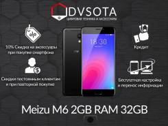 Meizu M6. Новый, 32 Гб, Черный, 4G LTE, Защищенный