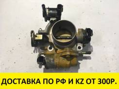 Заслонка дроссельная. Mazda: Training Car, Mazda3, Demio, Verisa, Axela Двигатели: MZR, MZR16L, MZR20L, MZRDISI, MZRDISI23LTURBO, MZRDISIL3VDT, MZRL3V...