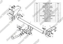 Фаркопы. Nissan X-Trail, HNT32, HT32, NHT32, NT32, T32 Двигатели: MR20DD, QR25DE, R9M