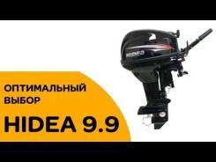 Hidea. 9,90л.с., 2-тактный, бензиновый, нога S (381 мм), 2018 год год