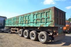 Lufeng. Полуприцеп самосвал-зерновоз WL 9371/A4Z, 50 000кг.
