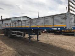МАЗ 938660. Продам полуприцеп грузовой (бортовой), 35 000кг.