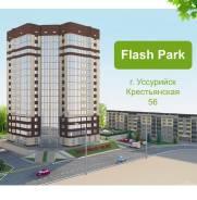 1-комнатная, улица Крестьянская 56. Центр, частное лицо, 48кв.м.