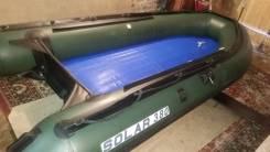 Solar 380