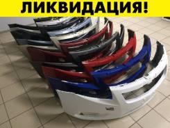Бампер. Chevrolet Cruze L2W, LDD, LDE, LFH, LHD, LKR, LLW, LNP, LUD, LUJ, LUW, LVM, LXT, LXV