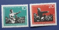 1959 ГДР. Роза Люксембург и Карл Либкнехт. 2 марки Чистые