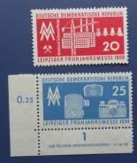 1959 ГДР. Лейпцигская ярмарка. 2 марки Чистые