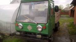 Multicar. Продается грузовик Ifa , 2 065куб. см., 2 500кг.