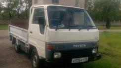 Toyota Hiace. Продается грузовик