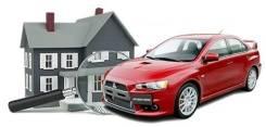 Оценка для ипотеки, раздела, наследства