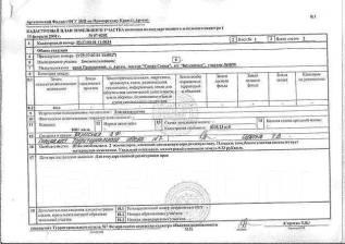 Участок район Лесопитомника. 1 001кв.м., собственность, от частного лица (собственник). Документ на объект для покупателей