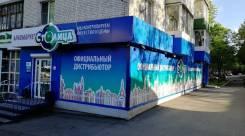 Продам действующий магазин. Улица Шелеста 85, р-н Кировский, 101кв.м.