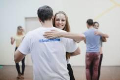 """Студия танца """"Baila Conmigo"""" ! Будь Мужчиной - танцуй с Любимой!"""