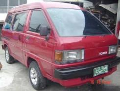 Стекло лобовое. Toyota Lite Ace, KM36, KM36V
