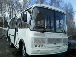 ПАЗ 32054. Автобус ПАЗ-32054, 23 места, В кредит, лизинг
