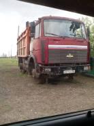 МАЗ 551605-280. Продается грузовик МАЗ5516, 20 000кг.