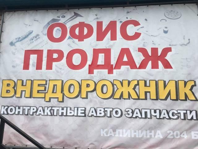 Автослесарь. Ип ермаков в н. Калинена 204 б рыбкооп