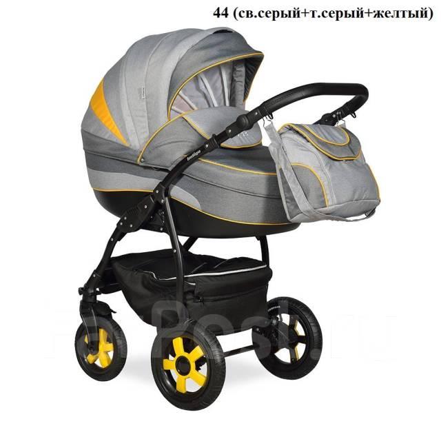Склад-Магазин Happypoops детские товары от 0 до 3х лет