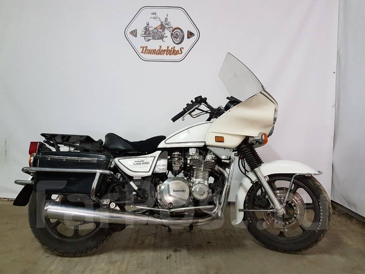 купить мотоциклы Kawasaki Police во владивостоке цены на новые и б
