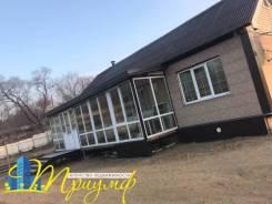 Продается дом в Артеме. Степановская, р-н УПТФ, площадь дома 72кв.м., централизованный водопровод, электричество 10 кВт, отопление твердотопливное...