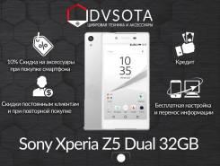 Sony Xperia Z5. Новый, 32 Гб, Белый, Dual-SIM