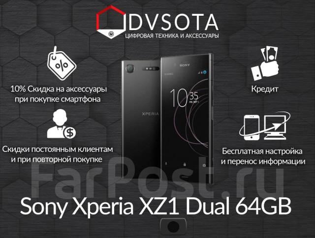 Sony Xperia XZ1. Новый, 64 Гб, Черный, 4G LTE, Защищенный