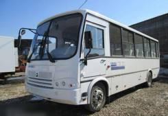 ПАЗ Вектор. Автобус ПАЗ 320412-05 Вектор 8.56, 50 мест