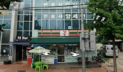 Коммерческая недвижимость в Южной Корее в Сеуле