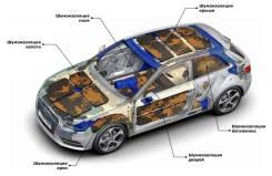 Шумоизоляция автомобилей Автозвук