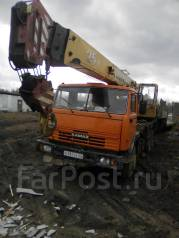 Галичанин КС-55713. Кран автомобильный, 165куб. см., 25 000кг., 21м.