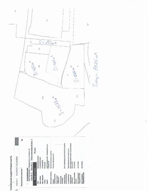 Продам земельный участок Главная 50. 3 325кв.м., собственность, электричество, вода, от частного лица (собственник). План (чертёж, схема) участка
