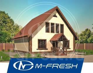 M-fresh Astra-зеркальный (Посмотрите сейчас этот проект с мансардой! ). 100-200 кв. м., 2 этажа, 5 комнат, бетон