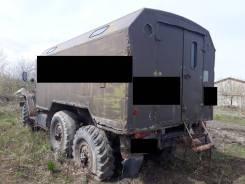 РоАЗ. Автобус НЗАС 4947 вахтовый