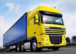 Грузоперевозки, доставка грузов