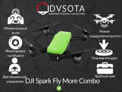 Маленький, Доступный! Квадрокоптер DJI Spark Fly More Combo Green.