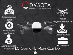 Новый, Маленький, Доступный! Квадрокоптер DJI Spark Fly More Combo!