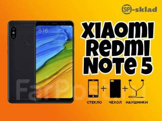 Xiaomi Redmi Note 5 Pro. Новый, 32 Гб, 3G, 4G LTE, Dual-SIM