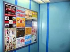 Реклама в лифтах. Размещение в лифте. Все районы, размещение рекламы