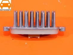 Модуль радиатора LED фары Skoda