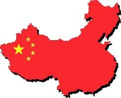 Покупка и доставка товаров с Китая.