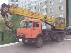 Ивановец КС-45717К-1. Автокран, 1 000куб. см., 25 000кг., 21м.