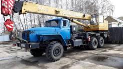 Урал 4320. Продам УРАЛ КС-55713-3В, 11 150куб. см., 25 000кг., 21м.