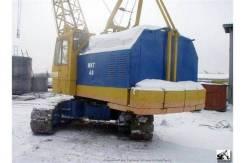 ЧКЗ МКГ-40. Кран гусеничный чкз мкг-40, 40 000кг.