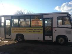 ПАЗ 3204. Продается автобус , 3 800куб. см., 53 места