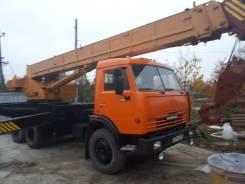 Ивановец КС-45717К-1. КРАН КС-45717-1К, 3 000куб. см., 25 000кг., 21м.
