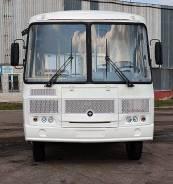ПАЗ 320530-04. ЯМЗ/Fast Gear Евро-5, 43 места, В кредит, лизинг