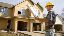 Строительство жилых и не жилых помещений